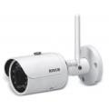 Outdoor IP camera VUpoint